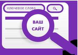 Продвижение сайтов seo раскрутка сайта орел разработка и создание сайтов новосибирск качественное изготовление сайтов age-35/p-1/dir-